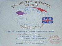 Сертификат TBWP