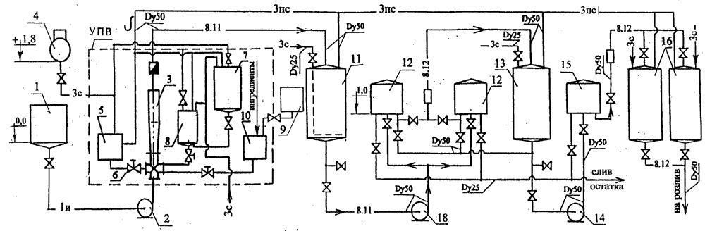 Схема УПВ - фото 1