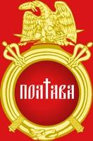ЗАО «Полтавский ликеро-водочный завод» – г.Полтава